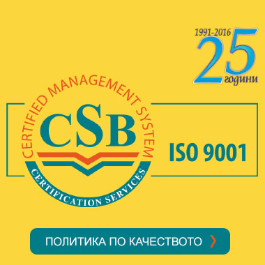 25-yers-and-iso