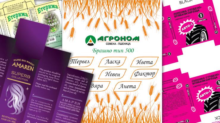 Изработка на рекламни опаковки изгодни цени София