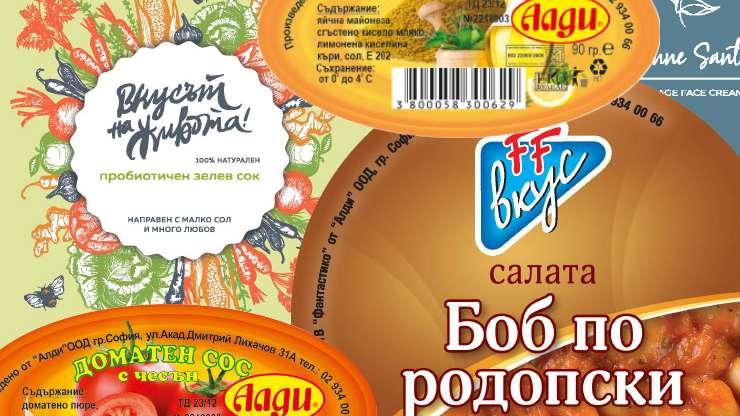 Печат и изработка на етикети и стикери от печатница с рекламна агенция Булгарресурс София